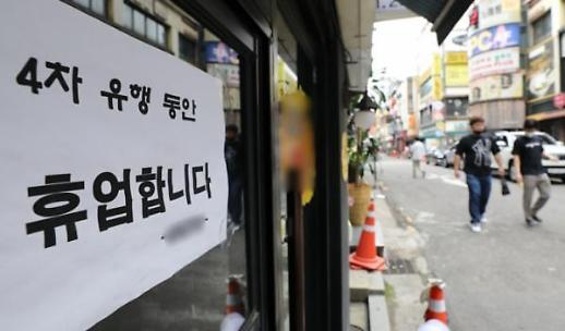 统计:5月韩国两成生活服务行业走下坡路