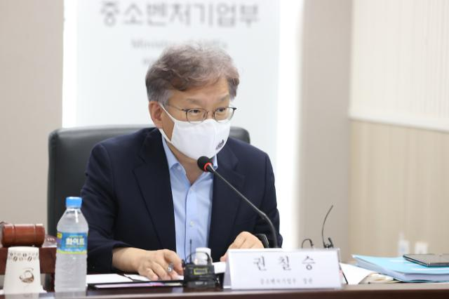 """코로나19 피해 소상공인 1조 특례보증...""""최대 2000만원 대출"""""""