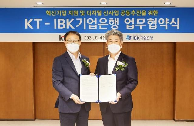 """구현모 KT 대표 """"IBK기업은행 금융 역량과 KT 디지털 기술 시너지 낼 것"""""""