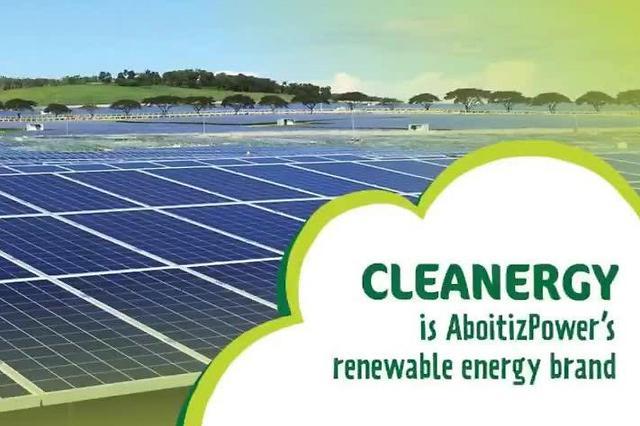 [NNA] 필리핀 아보이티스, 신재생 에너지 확대에 1900억페소 투입