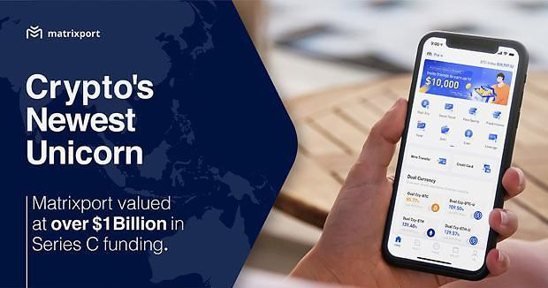 [NNA] 싱가포르에 8번째 유니콘 기업 탄생... 암호자산 매트릭스포트