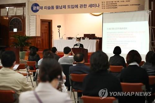 계속되는 '미술품 상속세 물납제' 도입 논의