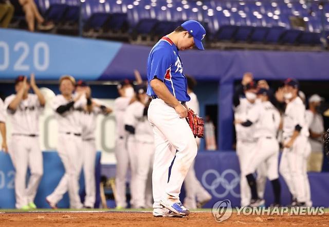 [도쿄올림픽 2020] 운명의 한일전서 한국, 충격의 패배