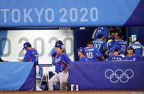 [2020東京五輪] 「運命の野球韓日戦」で日本に敗北