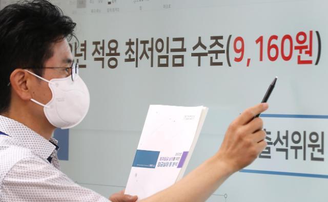 韩明年最低时薪敲定为9160韩元