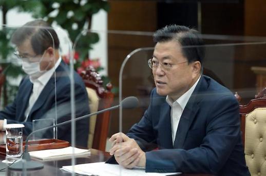 文在寅指示综合考量审慎协商韩美军演