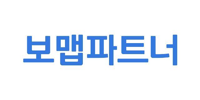 [8월 1주] 주간 스타트업 뉴스 PICK