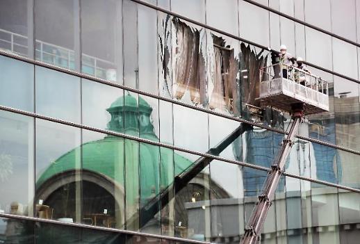 首尔站内一洗车店发生爆炸 1人受伤