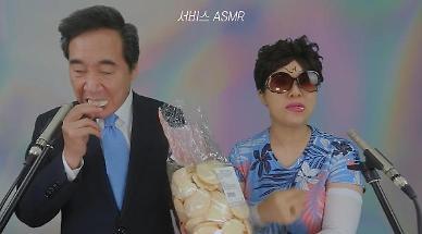 [아주 돋보기] MZ세대 표심 얻어라... 민초 먹방·ASMR 나선 대선주자들