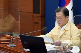 文大統領「ワクチン開発に5年間2.2兆ウォン投入」