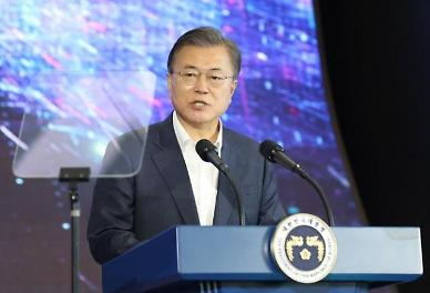 President Moon designates vaccine as strategic industry to receive full government support