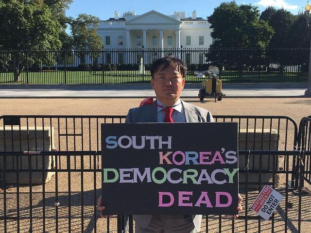 민경욱, 자가격리 중 이탈로 경찰조사…이번이 세 번째