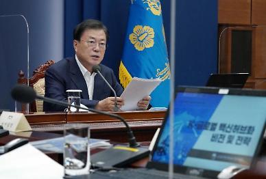 文, 조해주 선관위 상임위원 사표 반려