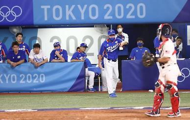 [도쿄올림픽 2020] 김경문호, 미국에 2-7 참패... 동메달 결정전으로