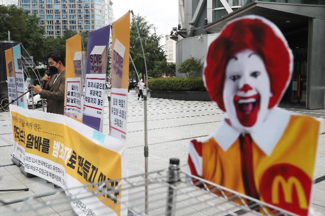 """[슬라이드 뉴스] 빵 논란에 맥도날드 시위... """"알바에게 사과하라"""""""