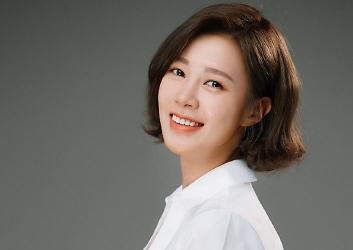 배우 최윤영, 고현정과 한솥밥…아이오케이컴퍼니와 전속 계약