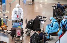 [コロナ19] 新規感染者1704人発生・・・地域感染1640人・海外流入64人