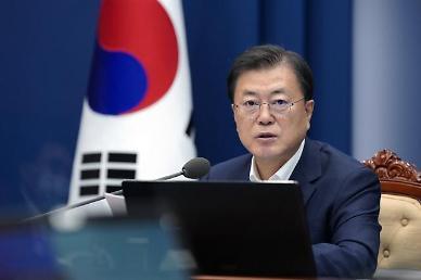 문 대통령 지지율 3주 연속 40%대…코로나 대처 '호평'
