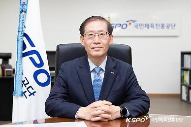 [도쿄올림픽 2020] 국민체육진흥공단, 패럴림픽 선수단에 격려금 전달