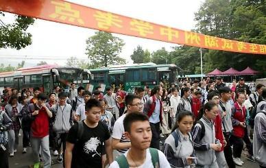 중국 온라인교육 감원바람… '대약진시대' 끝났다