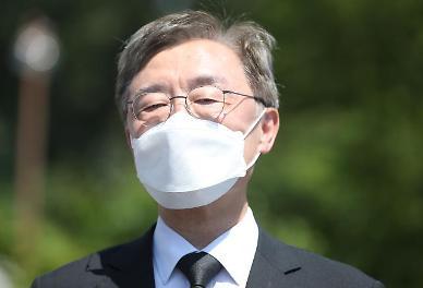 공수처, 직권남용 의혹 최재형 고발사건 대검에 단순이첩