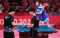 [2020東京五輪] 卓球男子団体、3位決定戦で日本に敗北・・・1-3で敗れた韓国
