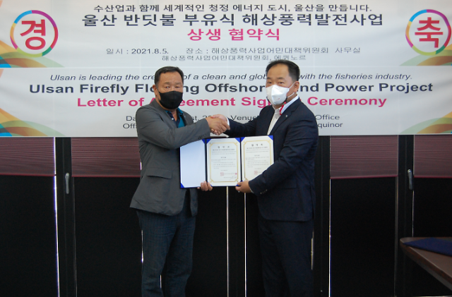 Equinors floating offshore wind farm project wins consent from S. Korean fishermen