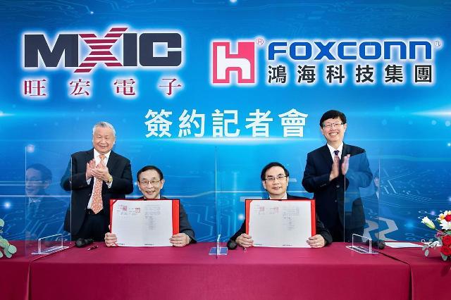 [NNA] 타이완 홍하이, 1000억원 투입해 매크로닉스 공장 인수