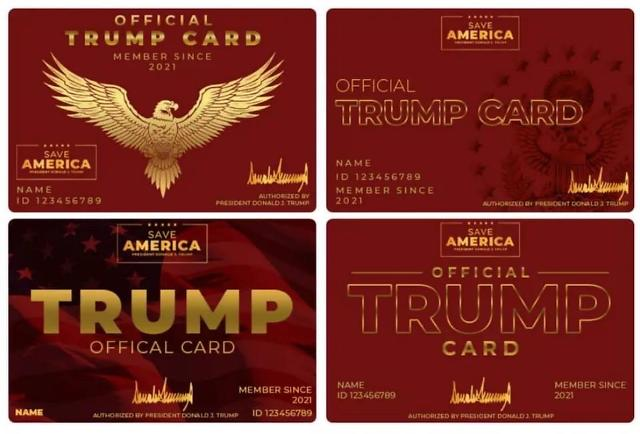 """[글로벌人사이드] 트럼프, 1000억원 모금 묘수...""""트럼프 지지자라면 트럼프 카드를!"""""""