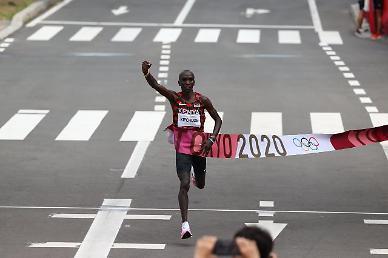 [도쿄올림픽 2020] 중도 포기한 오주한…49위로 마라톤 완주한 심종섭