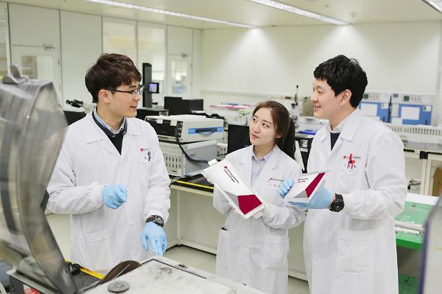 LG에너지솔루션, 배터리 혁신 기술 찾습니다...BIC 2021 개최