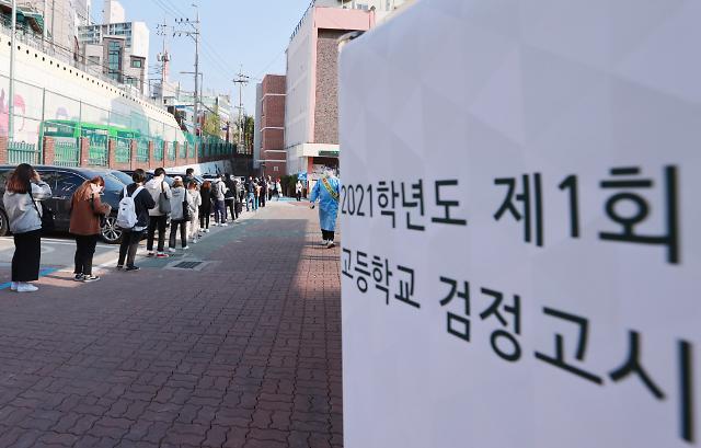 서울시교육청, 올해 2회 검정고시 11일 시행…총 4852명 응시
