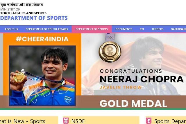 [NNA] 印 니라즈 초프라, 고국에 올림픽 육상 최초 金 안겨