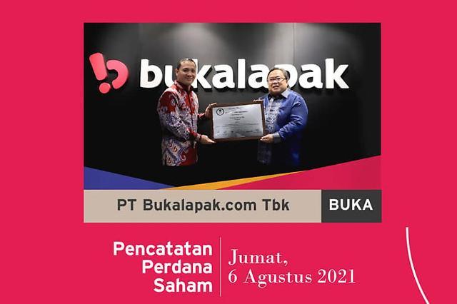 [NNA] EC 부칼라팍, IPO 실시... 印尼 유니콘 중 최초