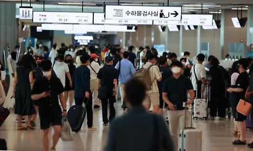 统计:新冠疫情蔓延下韩刷卡消费金额不减