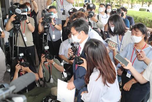 法务部举行会议审查是否假释李在镕