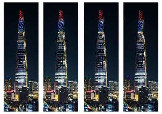 乐天世界塔为奥运健儿爆灯