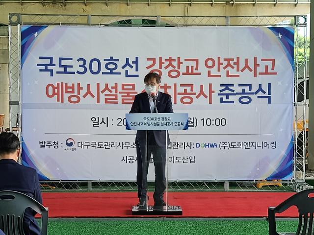 홍석준 의원, 강창교 안전펜스 준공식 참석··· 안전한 달서구 만들기 의지 다져