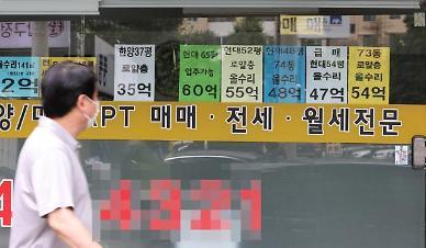 [뉴스분석] 여당發 반올림 종부세…돌고 돌아 원안 유턴