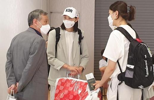 女排代表队结束东京之旅返韩