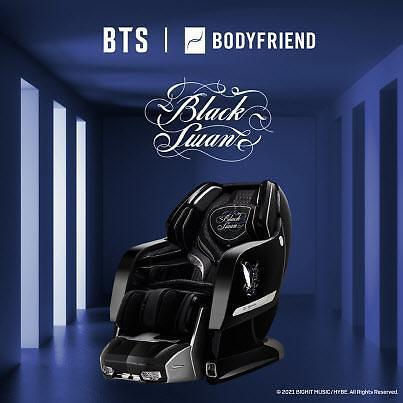 11街独家销售!BODY FRIEND与BTS合作推出限量版按摩椅