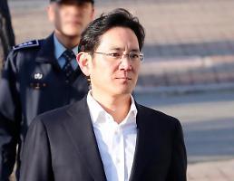 サムスン李在鎔副会長、仮釈放へ・・・13日に出所