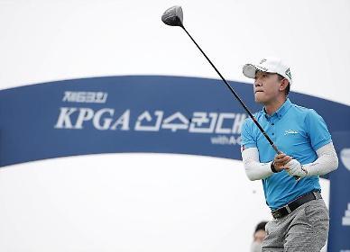 KPGA 선수권대회, 12일 경남 양산서 개막