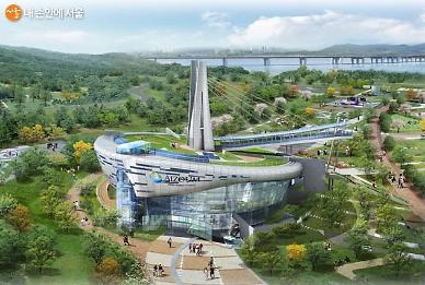 Seoul to adopt AI-based automated system for water treatment center by 2030