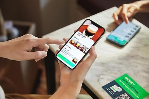 Naver upgrades digital wallet service targeting offline stores