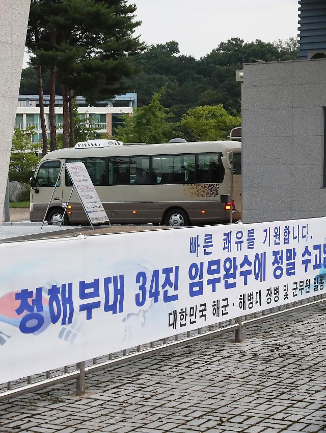 """[코로나19] '청해부대 272명 완치'···""""델타변이 역학 결과 오후 공개"""""""