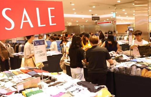 消费两极化 韩二季度百货店销售创历史最高
