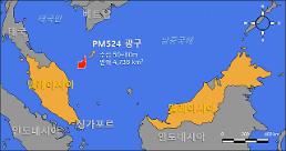 ポスコインターナショナル、マレーシア海上鉱区探査権の確保へ