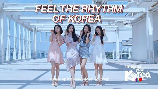 Brave Girls被任命为韩国旅游海外宣传大使