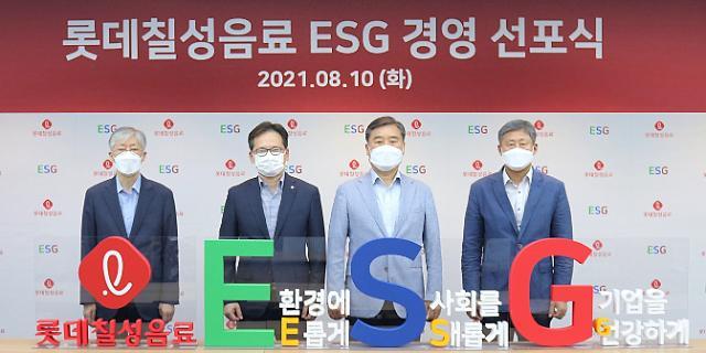 롯데칠성음료, ESG위원회 설립…노사 공동 선포식 개최